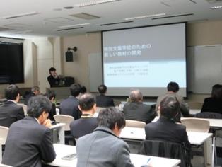 hirameki2012b