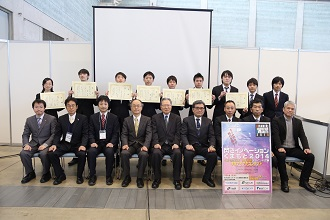 hirameki2014